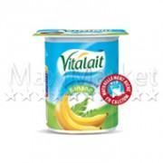 35 vitalait banane