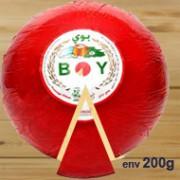 10 edam-boy